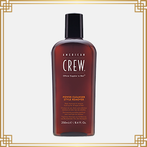 AMERICANCREW POWER CLEANSER SHAMPOO (250ml)